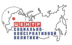 center_politiki.jpg